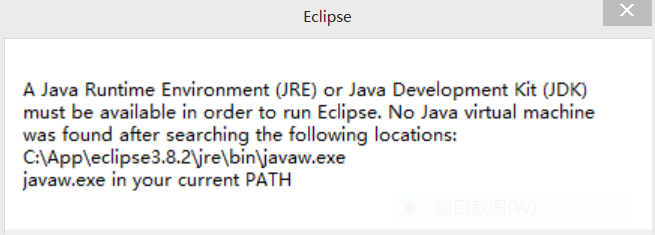 eclipse can not startup
