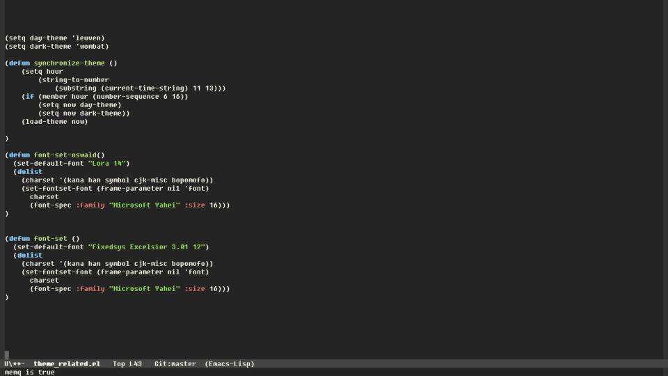 Choose a dark theme for Emacs - Emacs - makble